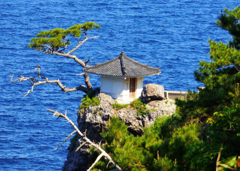 Japan Hiking Tour, Kyushu – Sierra Club